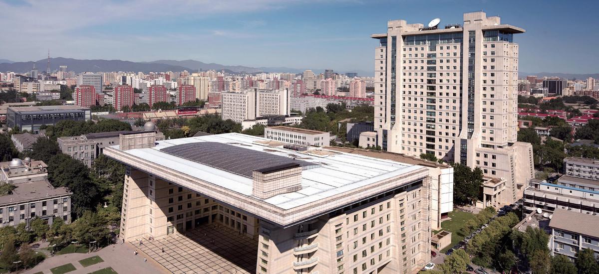 北京师范大学教学办公楼