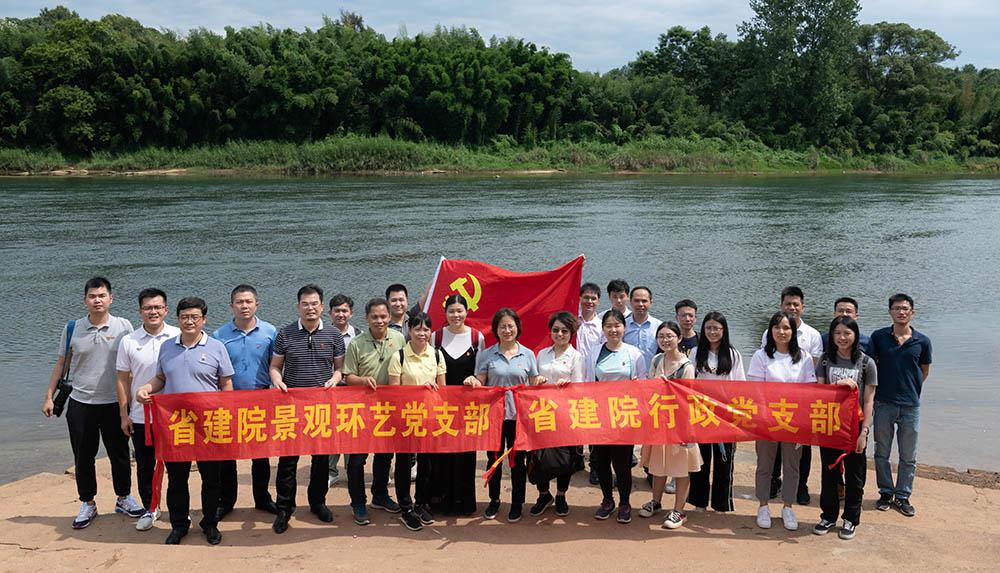 探访马克思主义中国传播前沿阵地  助力华南研学活化利用与项目建设